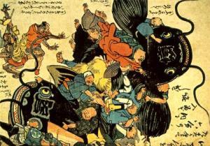 Japan's namazu in ancient painting.